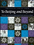 To Beijing and Beyond: Pittsburgh and the United Nations Fourth World Conference on Women