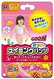 グーン スイミングパンツ Mサイズ(7~12kg) 女の子用 3枚