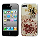 Dragon-Chinese Zodiac Collection Dream Back Protector Faceplate Cover For APPLE iPhone 4S/4/4G