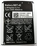 EMARTBUY SONY ERICSSON ELM , MIX WALKMAN , TXT AND YARI U100 1000 mAh COMPATIBLE BATTERY (BST-43 COMPATIBLE)