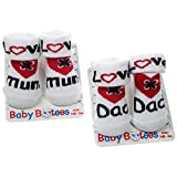I Love Dad or I Love Mum Baby Socks NB 3M I LOVE DAD