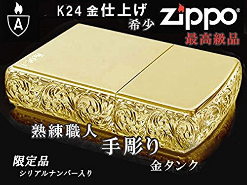 Zippo lighters Zippo limited armor 3 engraving hand engraving SPECIAL rare K24 gold