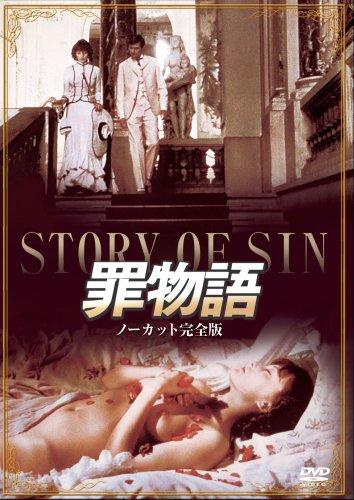 ��ʪ�� [DVD]