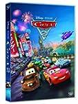 Disney - Cars 2 - DVD