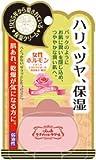クラブ ホルモンクリーム(微香性) 60g