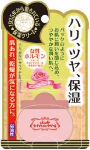 クラブ ホルモンクリーム ほのかなローズの香り 60g