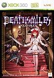 デススマイルズ(通常版)(2009年春発売予定) 特典 フルボイスDLCカード