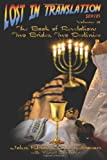 img - for Lost in Translation Vol. 3: The Book of Revelation: Two Brides Two Destinies book / textbook / text book