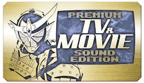Rider Batoraido War II premium TV & MOVIE sound edition