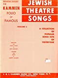 img - for The Kammen Folio of Famous Jewish Theatre Songs: A Collection of Popular Song Hits of Yesteryear, Vol. 1 book / textbook / text book