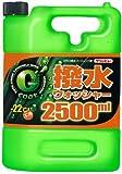 TAIHOKOHZAI [ タイホーコーザイ ] クリンビュー ガラスコート 撥水ウォッシャー2500 [ ウインドーケアー ] [ 品番 ] 20892