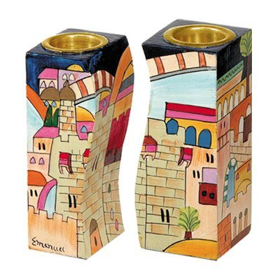 Jerusalem Fitted Shabbat Candlestick Holders, Hand Painted by Yair Emanuel with Brass Candle Inserts