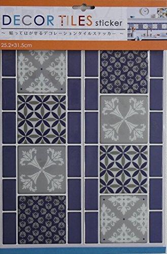 エス・ティ・イー デコレーションタイルステッカー キッチン・洗面所・トイレ等をカンタンアレンジ。貼るだけでタイル調デコ ボーダーブルー(2シート入り×12セット) ITLA023-12SET
