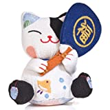 Misumi Chan Lucky Cat Soft Toy