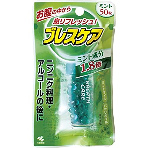 [구강 청결제 브레스 케어 (Breath care)] 입냄새 케어 삼키는 식청량 캡슐 본체 민트 50알