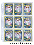 ポケモンカードゲーム コレクションリフィル ゼルネアス・イベルタル