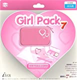"[Money] for the 3DS Limited Complete Set ""Girl Pack 7 (Pink Heart)"""