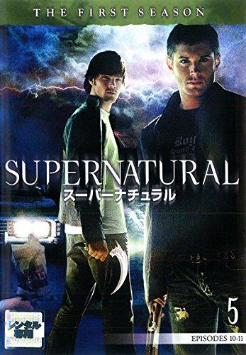 SUPERNATURAL スーパーナチュラル ファースト・シーズン Vol.5