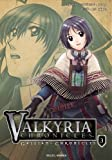 img - for Valkyria Chronicles - Gallian Chronicles, Tome 3 : by Kito (2011-04-13) book / textbook / text book