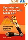 Optimization in Practice with MATLAB: For Engineering Students and Professionals