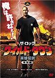 ワイルド・タウン/英雄伝説 <特別編>[DVD]