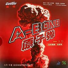 GuoQiu A-BOMB Pips-In Table Tennis Ping Pong Rubber With Japanese Sponge Liu Guoliang39s Choice