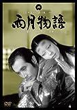 ����ʪ�� [DVD]