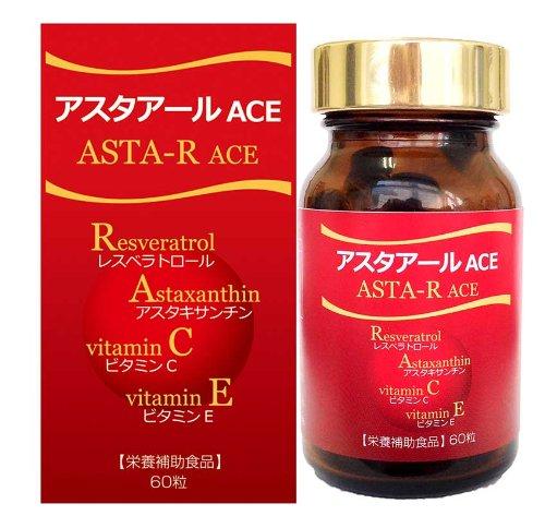 【抗酸化成分アスタキサンチン+レスベラトロール】アスタアールACE 医療機関専用のサプリメント(60粒約1か月分)