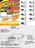 デコイ(DECOY) ロケットプラス SV-69 【アジ・メバル】 #8・1/32oz(0.9g)