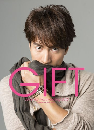 GIFT Jerry Yan Fanmeeting 2013