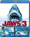 ジョーズ3 (2D/3D) [Blu-ray]