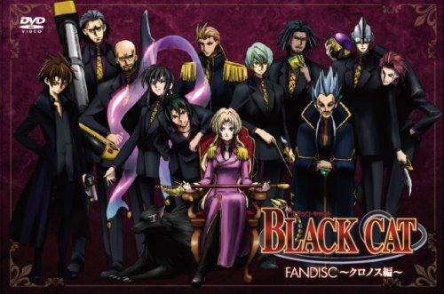 BLACK CAT FANDISC ~クロノス編~ [DVD]