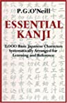 Essential Kanji: 2, 000 Basic Japanes...