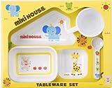 ミキハウス アニマル テーブルウェアセット 11-8958-369