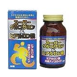 スーパーグルコサミン ヒアルロン酸 360粒 6個