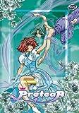 Pretear - Vol. 2