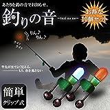 STARDUST 釣りの音 10個セット フィッシング ナイト 夜釣り 竿 釣具 釣果 LED 鈴 クリップ 釣り 魚 当たり 揺れ SD-LEDL10