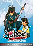 Jubei-Chan The Ninja Girl: Secret of the Lovely Eyepatch - Complete Collection [DVD]