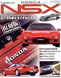 喝采 Honda NSX returns