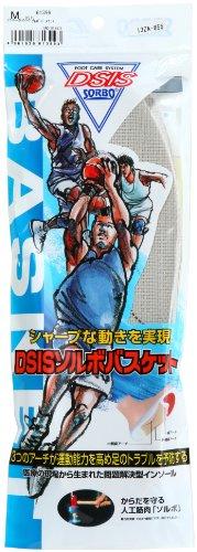 [ソルボ] DSISソルボバスケットインソール 13ZA855M グレー M(25.0~26.0cm)