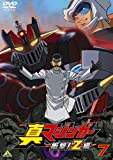���ޥ��� ��!Z�� 7 [DVD]