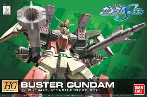 HG 1/144 R-03 GAT-X103 バスターガンダム (機動戦士ガンダムSEED)