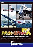 アメリカン・エアショーDX [DVD]