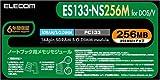 ELECOM ノートパソコン用 144pin PC133 S.O.DIMMメモリモジュール 256MB