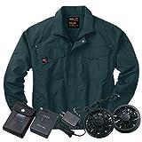 空調服ブルゾンセット (空調服+ファン+リチウムバッテリー) ss-ku91400-l L チャコール (¥ 20,840)