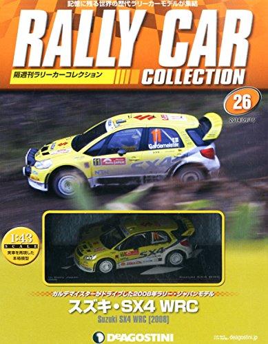 ラリーカーコレクション 26号 (スズキ・SX4 WRC(2008)) [分冊百科] (モデル付)