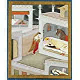 Lady standing by her sleeping lover, by The School of Sajnu (Print On Demand)