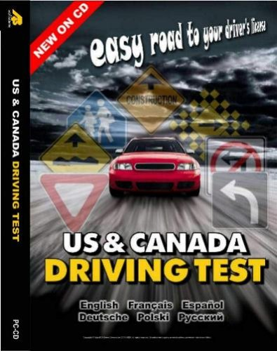VICTORYMUL US & CANADA DRIVING TEST FOR ( APB00285 )