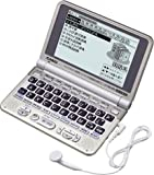 CASIO 電子辞書 Ex-word XD-ST6300 (100コンテンツ, 多辞書モデル, 6言語TTS/英語ネイティブダブル音声対応, 百ます計算対応, バックライト付高精細液晶)