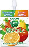カゴメ 野菜生活100 朝ジュレ 150g×30個